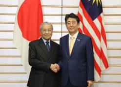 マレーシア、マハティール首相が桐花大綬章受賞